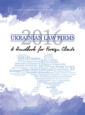 Ukrainian Law Firms. A Handbook for Foreign Clients