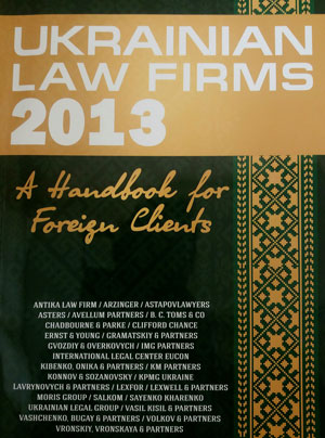 Ukrainian Law Firms 2013. А Handbook for Foreign Clients
