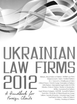 Ukrainian Law Firms 2012