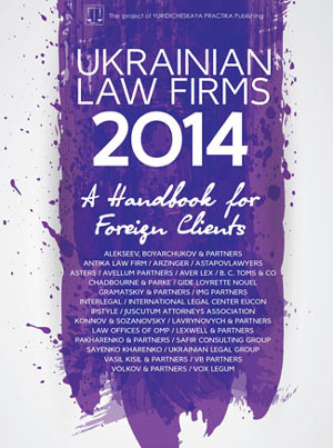Ukrainian Law Firms 2014. А Handbook for Foreign Clients